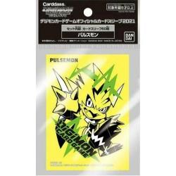 Digimon: Fundas Pulsemon (60)